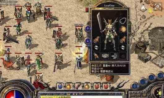 sf传奇中骨灰级玩家分享参拜龙卫的玩法