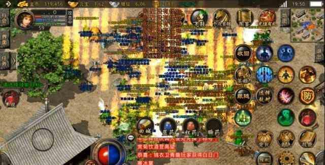 传奇超变网站里战士在PK时要懂得使用技巧