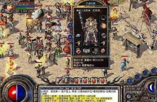 我在shenqi中游戏中的一次经历