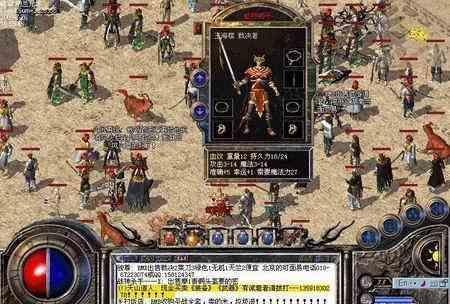 176传奇1.76大极品里散人版本【君临天下】之孤胆英雄夺宝战