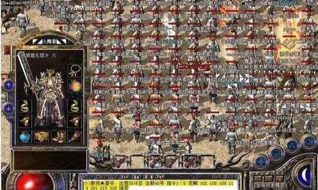 传奇发布网站的游戏中利用锦囊持续升级