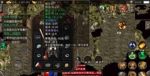 1.76大极品的战士PK强弱关键是操作