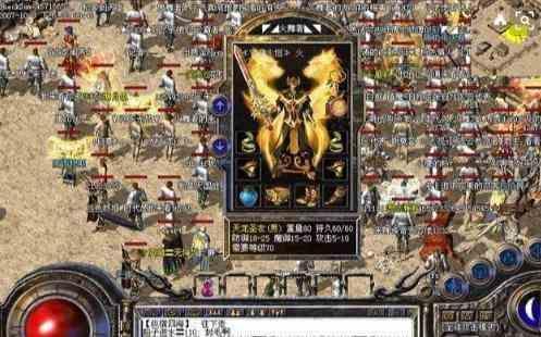 传奇超变版中人民币玩家过多导致金融危机