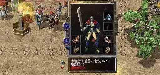热血传奇的战士新技能之逐日剑法