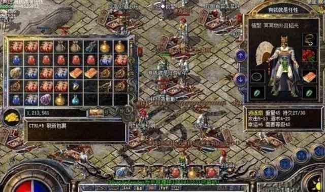 超变态传奇手游的游戏值得玩家坚持
