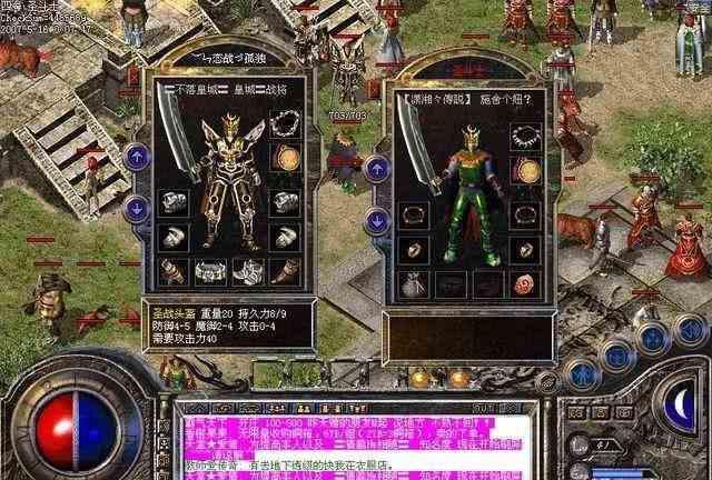 谈谈shenqi的游戏中充值元宝几种方法