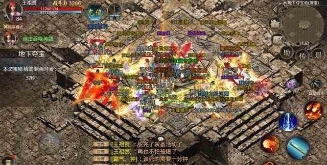 传奇官方网站中游戏里面的三种职业