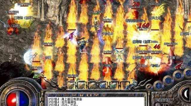 迷失传奇最新版本中游戏普雷伊西斯带星的怪物血量高吗?