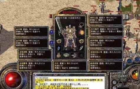 传奇sf网站中游戏达人教你玩转怪物攻城