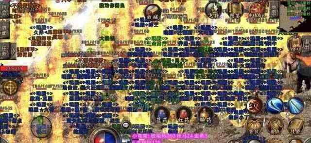传奇私服客户端下载的游戏里技术决定实力