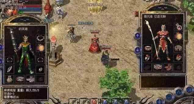 传奇单职超变的道士玩家分享游戏中敏捷套有没有作用?