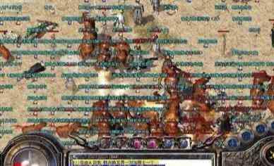 传奇sf发布网里游戏帝刃紫府这把武器属性如何?