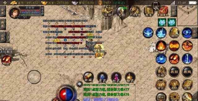 今日新开的传奇中新手玩家玩战士的一些错误操作